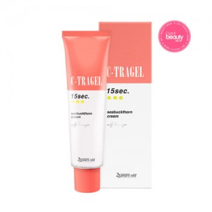 23Years Old C-Tragel 15sec Seabuckthorn Cream 15秒去斑美白奇迹柠檬霜  50g