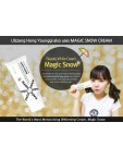 April Skin Magic Snow Cream  魔法美白提亮霜 70ml