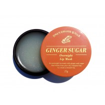 Aritaum Ginger Sugar Overnight Lip Mask  姜糖夜间修护保湿唇膜  25g