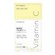 Common Labs Ggultamin C Jel Mask