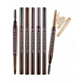 Etude House Drawing Eye Brow  素描高手造型眉笔  0.25g