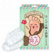 Hanaka Callus Removal Foot Pack  花恋肌 杏仁酸脱胎焕足膜  1pair