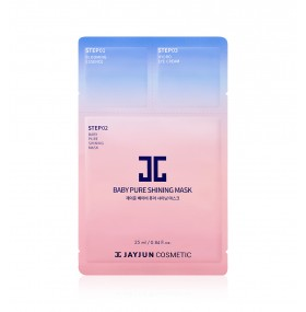 Jayjun Baby Pure Shining Mask Pack  Baby 新生焕白面膜  25ml