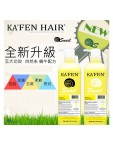 KAFEN Snail Restore Treatment 蜗牛系列 极致护发素  250ml/760ml