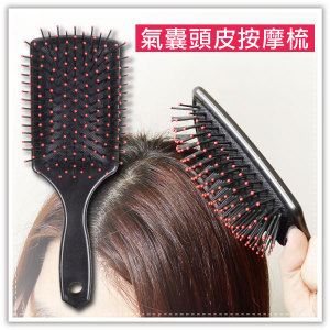 Magic Air Cushion Comb