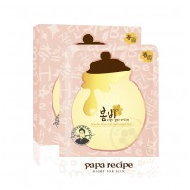 Papa Recipe Bombee Rose Gold Honey Mask  春雨玫瑰黄金蜂蜜面膜  25g
