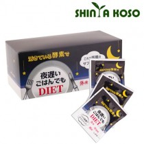 Shinya Koso Orihiro Night Diet  新谷酵素  蔬果夜迟睡眠瘦  5tablets*30packs