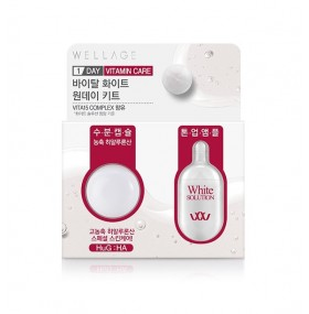 Wellage Real Vital White 1 Day Kit